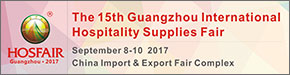 The 15th Guangzhou International Hospitality Supplies Fair