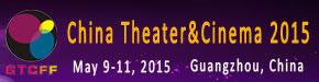 China Theater & Cinema 2015