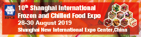 2019 The 10th Shanghai International Frozen and Refrigerated Food Expo