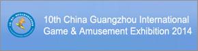 China Amusement