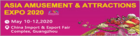 2020 Asia Amusement & Attractions Expo