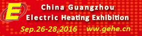 Guangzhou International Electric Heating Technology & Equipment Exhibition