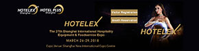 HOTELEX SHANGHAI 2018