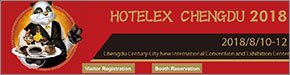 HOTELEX Chengdu