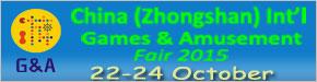China Internationa Games & Amusement Fair
