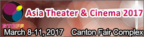 The 8th Asia Theater & Cinema Technology Facilities Fair 2017