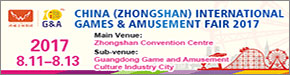 2017 China ( Zhongshan) International Games  & Attraction Fair
