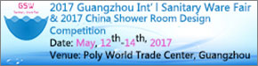 2017 International Sanitary Ware Fair(GSW 2017)