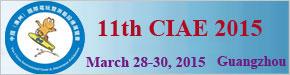 11th CIAE 2015