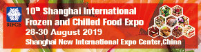 The 10th Shanghai International Frozen and Refrigerated Food Expo