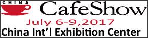 Cafe Show 2017