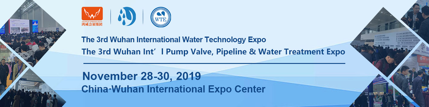 The 3rd Wuhan International Pump Valve, Pipeline & Water Treatment Expo (WTE 2019)