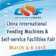 China International Vending Machines & Self-service Facilities Fair 2018