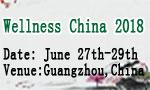 International Wellness Industry Expo 2018 (Wellness China 2018)